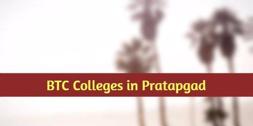btc college a pratapgarh)